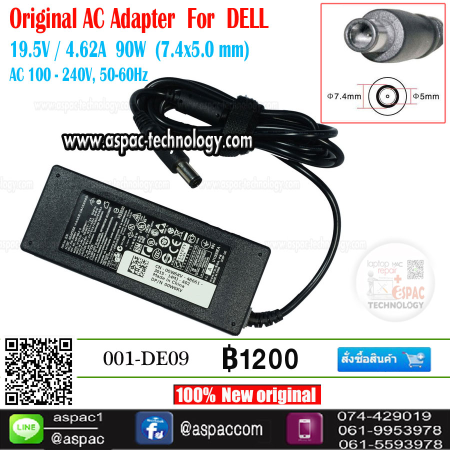 Original AC Adapter For DELL 19.5V / 4.62A 90W (7.4x5.0 mm)