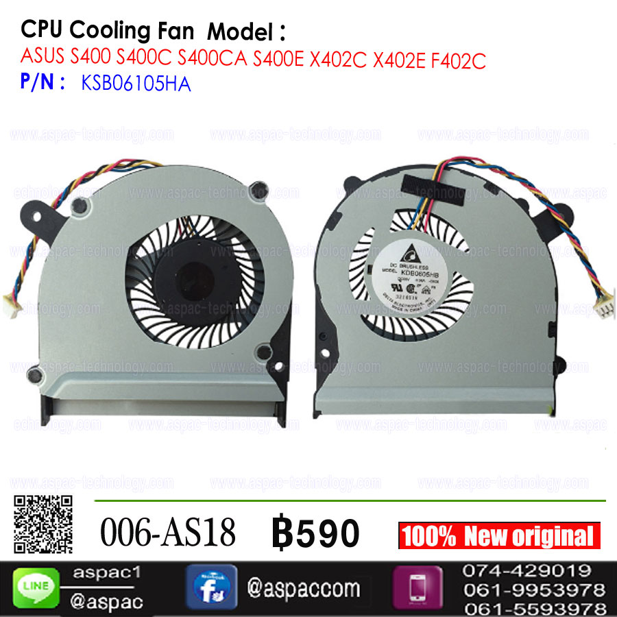 Fan CPU For ASUS S400C S300C