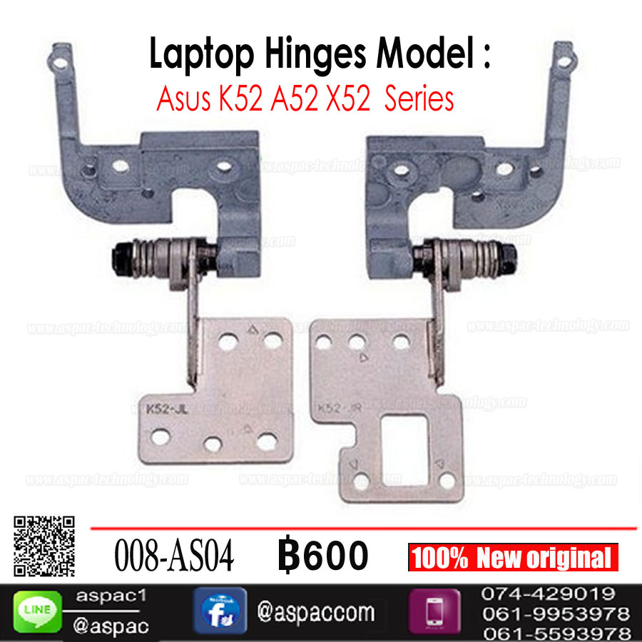 LCD Hinges For Asus A52 , K52 , X52 Series