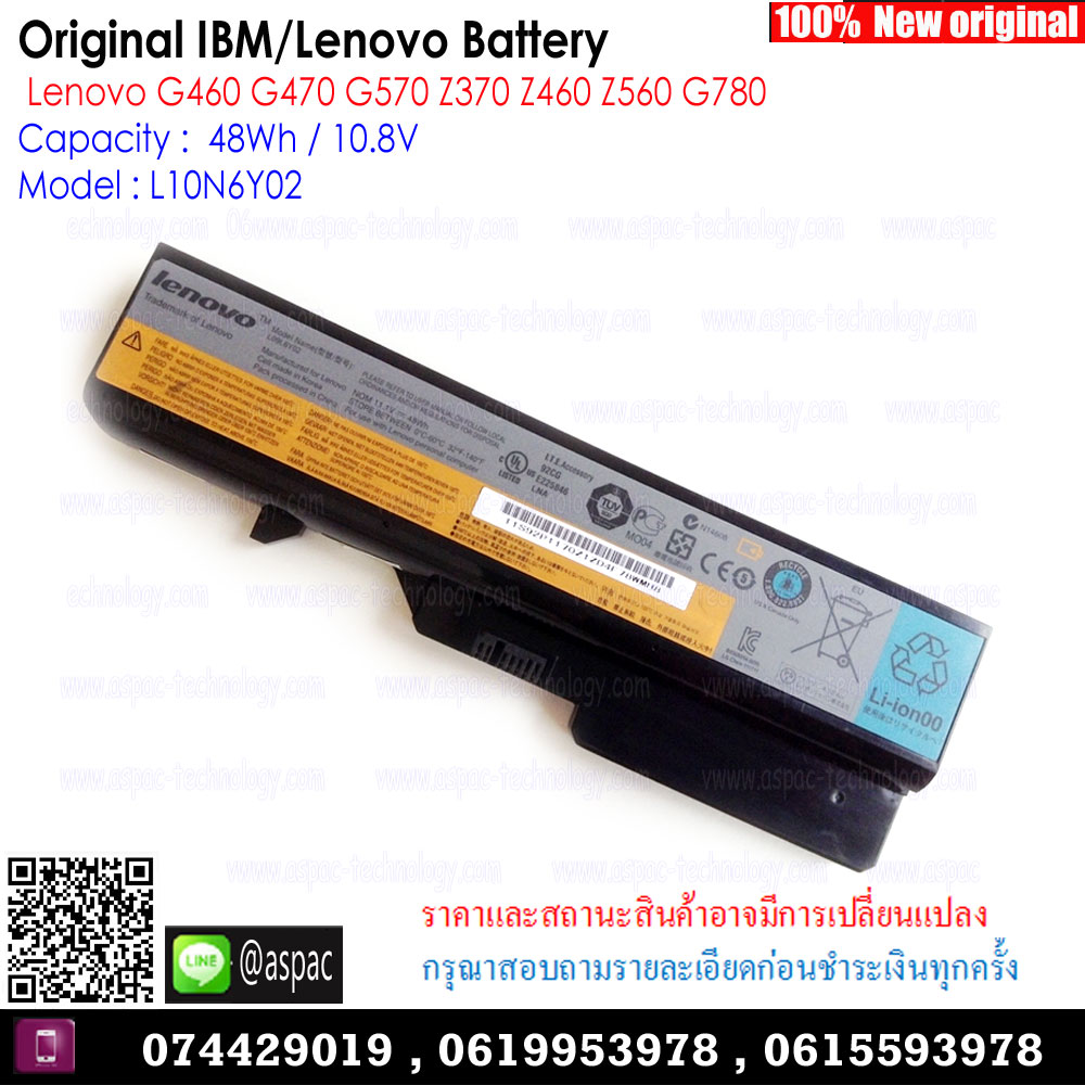 Original Battery L10N6Y02 / 48WH / 10.8V For Lenovo G460 G470 G570 Z370 Z460 Z560 G780