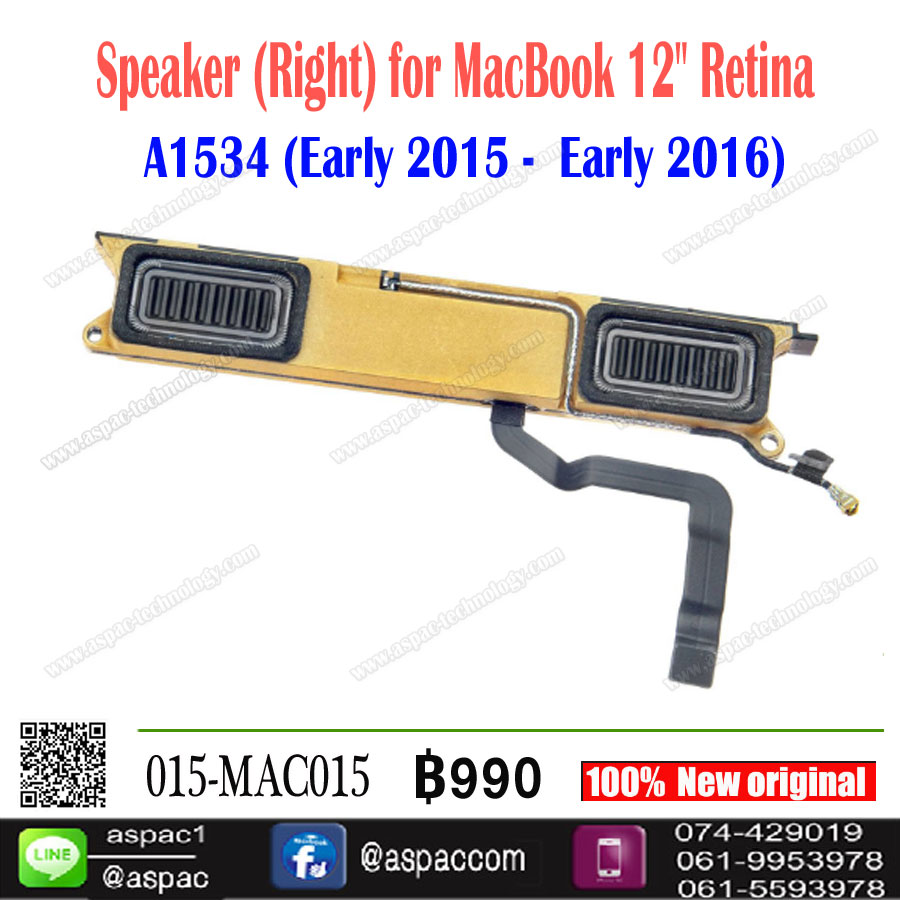 """Speaker (Right) for MacBook 12"""" Retina A1534 (Early 2015- Early 2016)"""