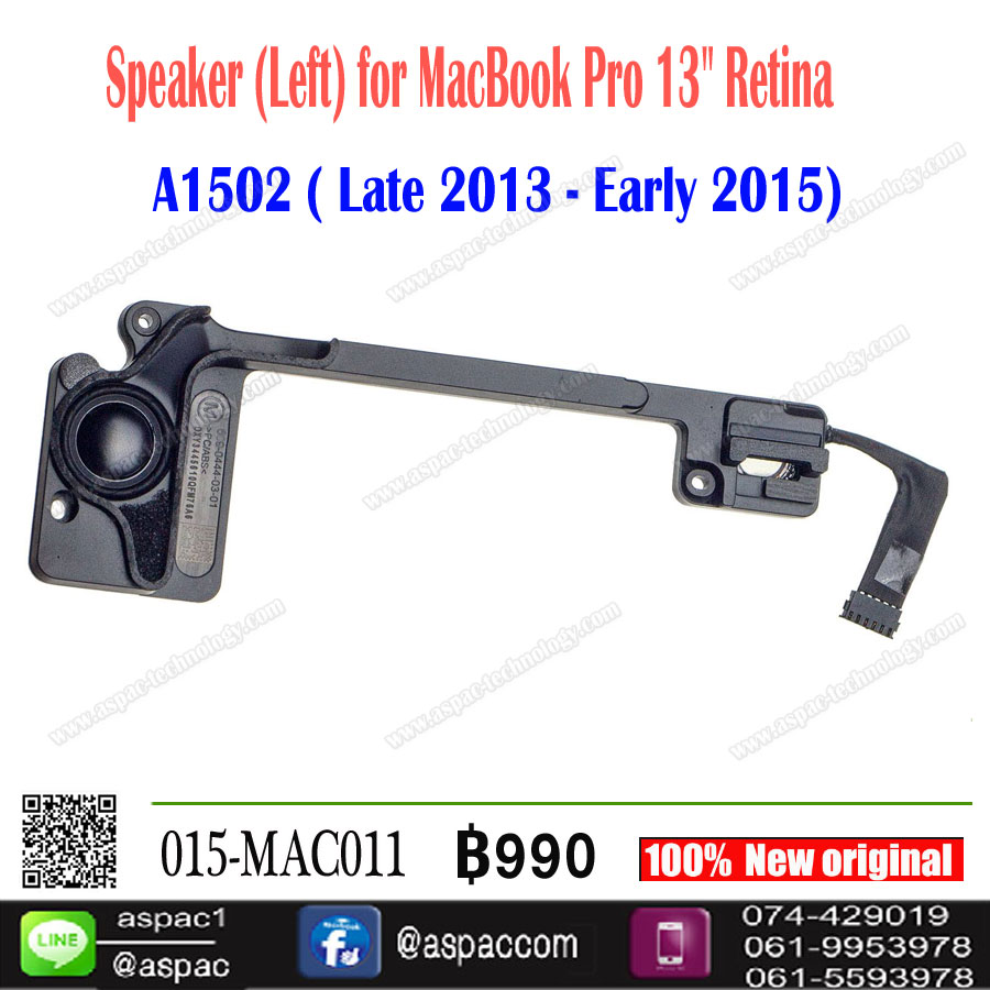 """Speaker (Left) for MacBook Pro 13"""" Retina A1502 ( Late 2013 - Early 2015)"""