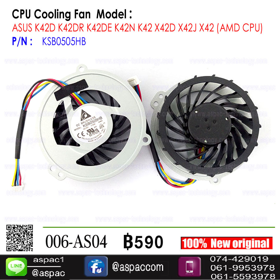 Fan CPU For ASUS K42D K42DR K42DE K42N K42 X42D X42J X42 (AMD CPU)
