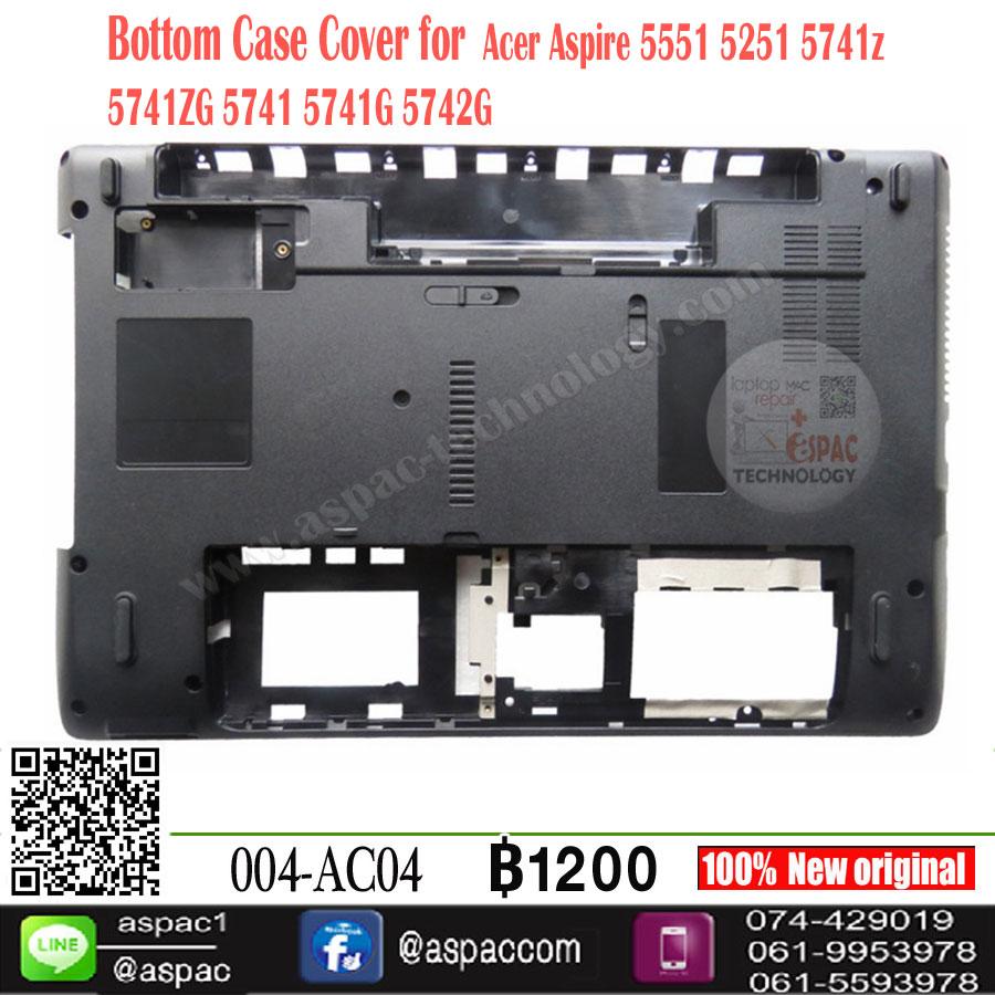 Bottom case Cover for Acer Aspire 5551 5251 5741z 5741ZG 5741 5741G 5742G