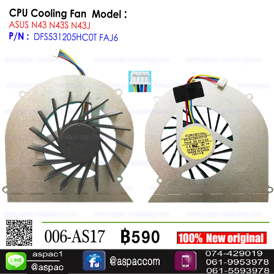 Fan CPU For ASUS N43 N43S N43J