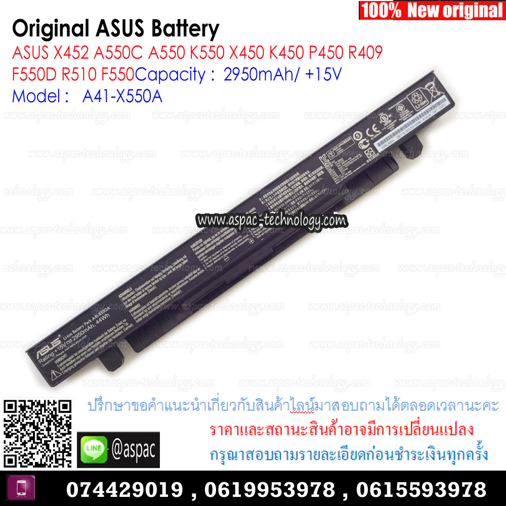 Original Battery A41-X550A / 2950mAh / +15V For ASUS X452 A550C A550 K550 X450 K450 P450 R409 F550D R510 F550