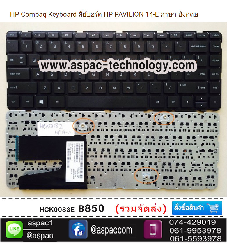 HP Compaq Keyboard คีย์บอร์ด HP PAVILION 14-E ภาษาอังกฤษ