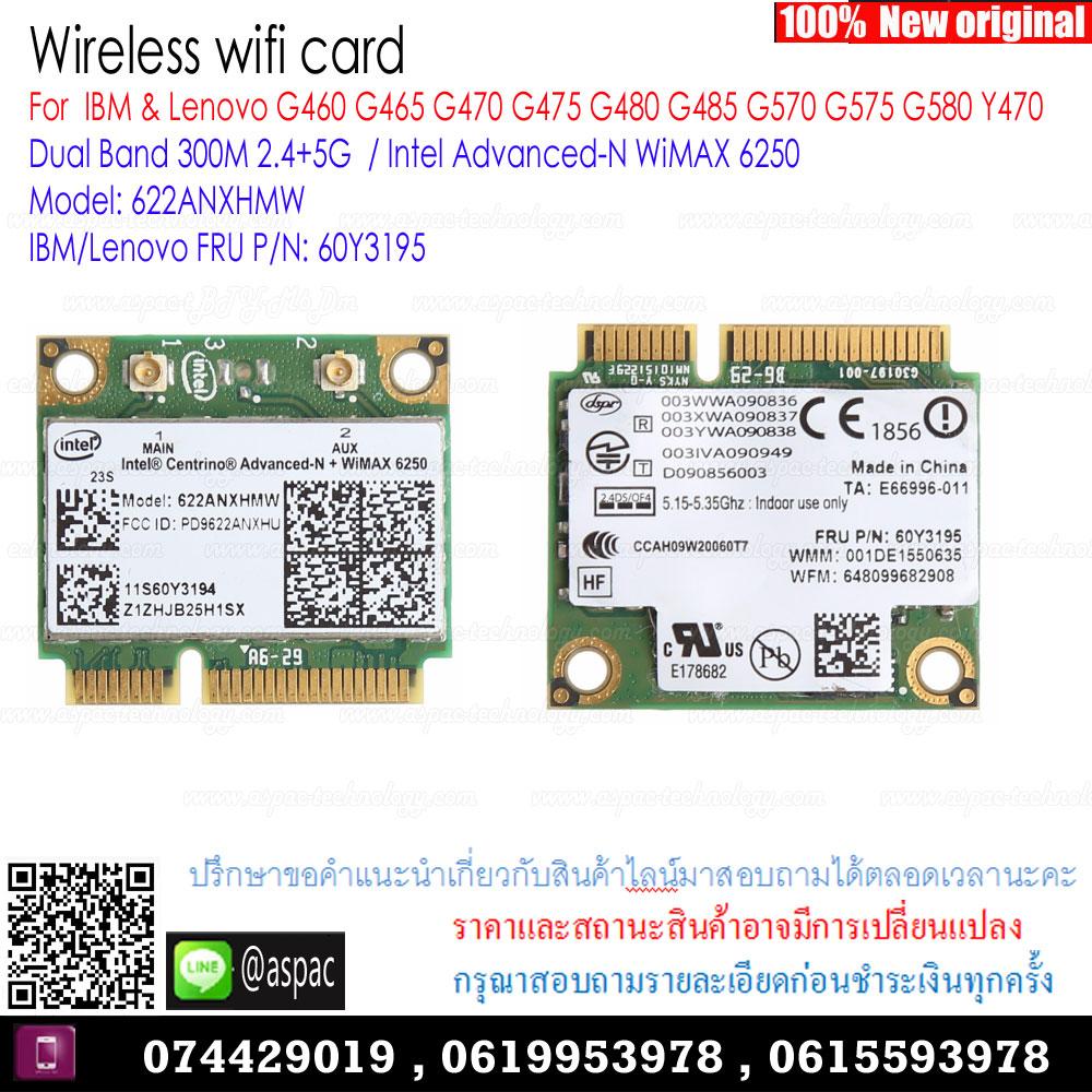 FRU P/N: 60Y3195 Model: 622ANXHMW Dual Band 300M 2.4+5G Wireless Wifi PCI-E Card For IBM & Lenovo G460 G465 G470 G475 G480 G485 G570 G575 G580 Y470