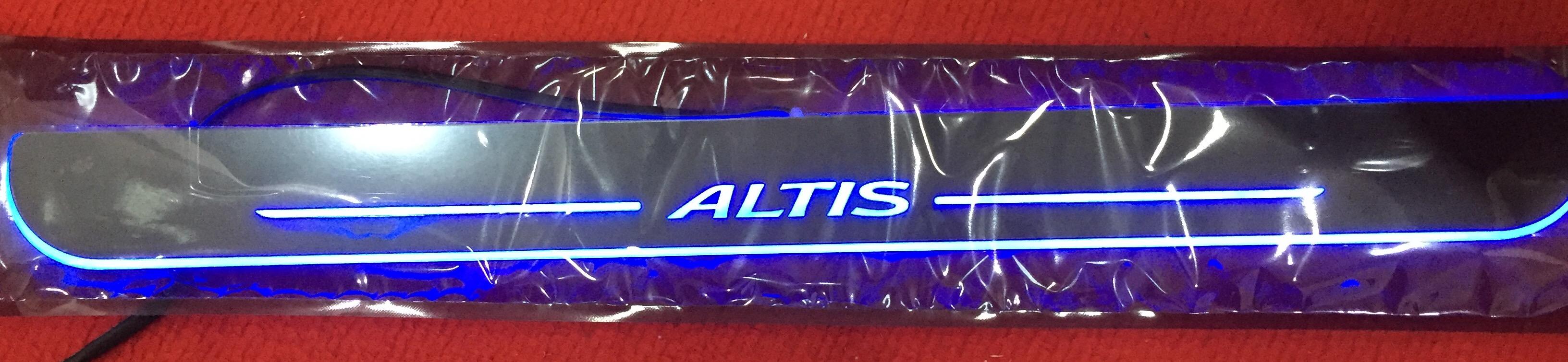 LED sill scuff plate- Altis