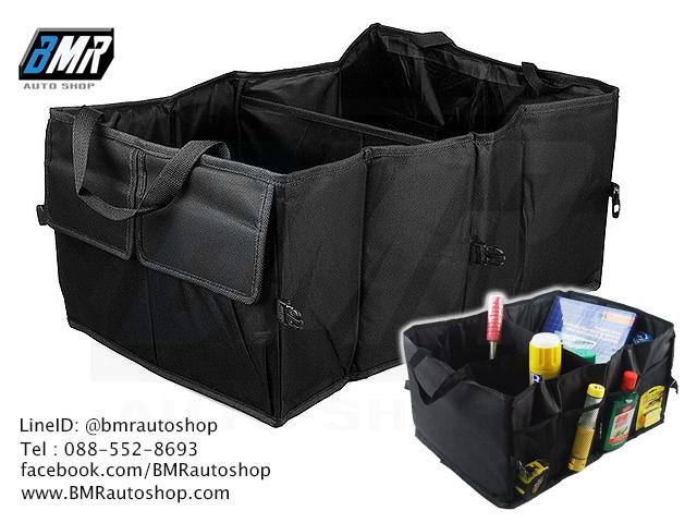 กระเป๋าเอนกประสงค์ ท้ายรถ สีดำ