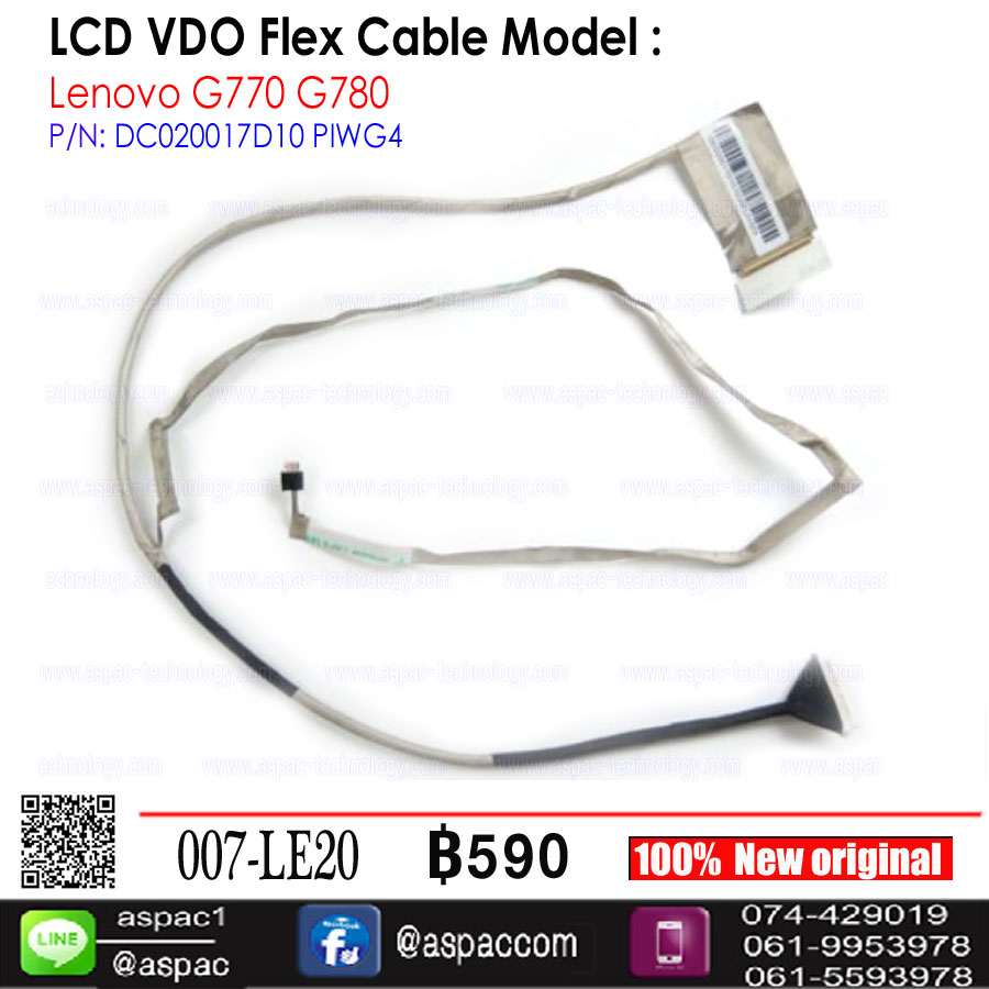 LCD Cable For Lenovo G770 G780 P/N: DC020017D10