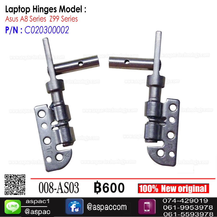LCD Hinge L&R for ASUS A8 Z99 Series