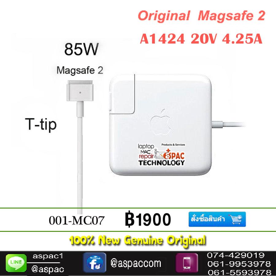 ORIGINAL 85W MAGSAFE 2 POWER ADAPTE 20V 4.25A A1424