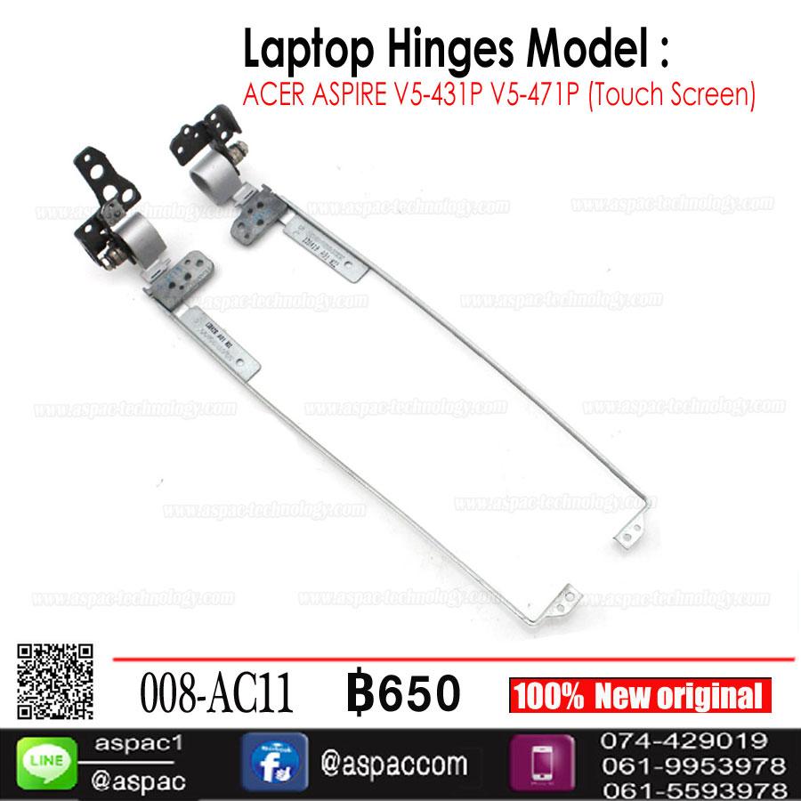 LCD Hinges for ACER Aspire V5-431P V5-471P V5-471PG V5-431PG (Touch Screen)