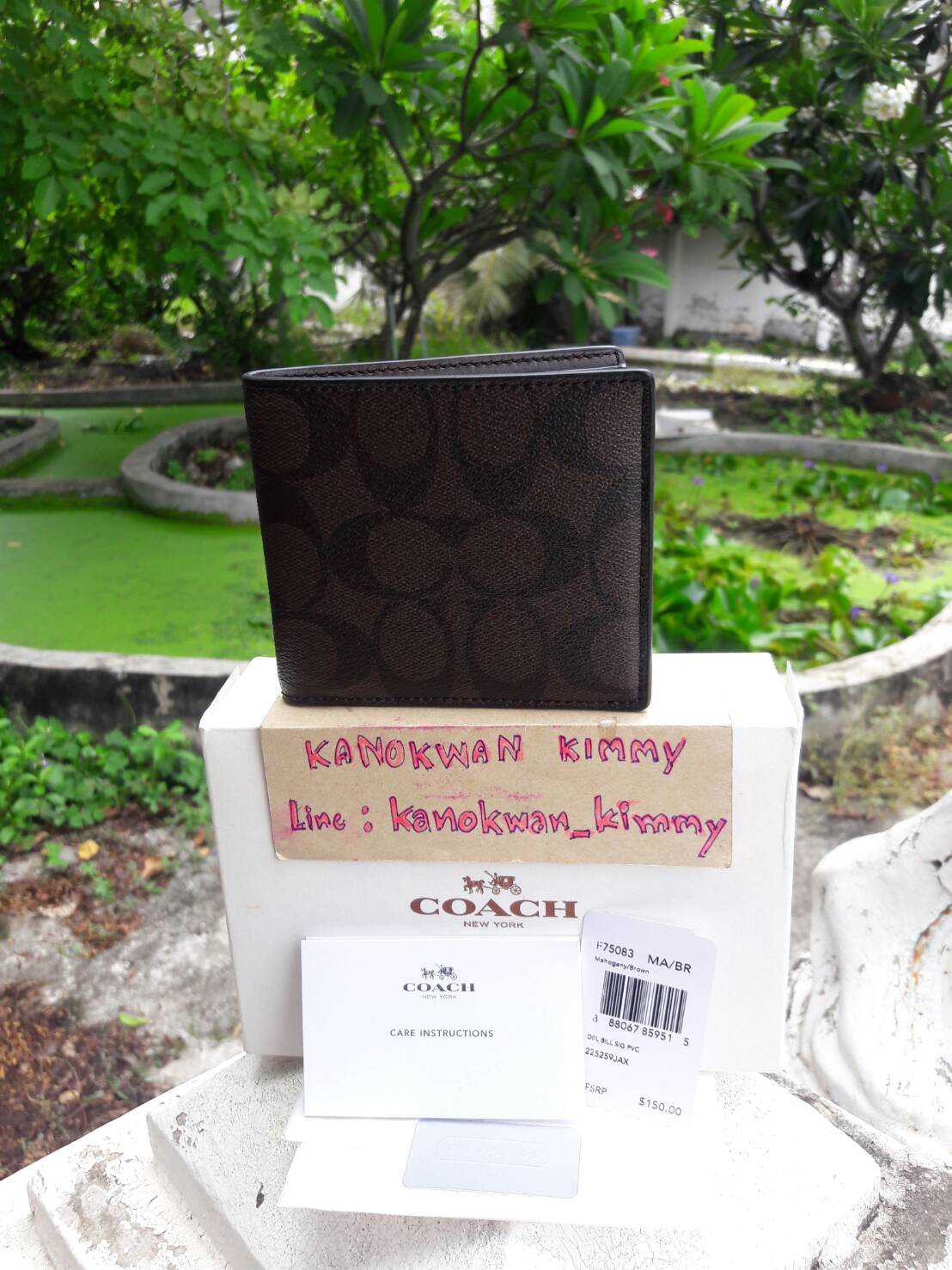 NEW COACH DOUBLE BILLFOLD WALLET IN SIGNATURE (COACH F75083) MAHOGANY/BROWN