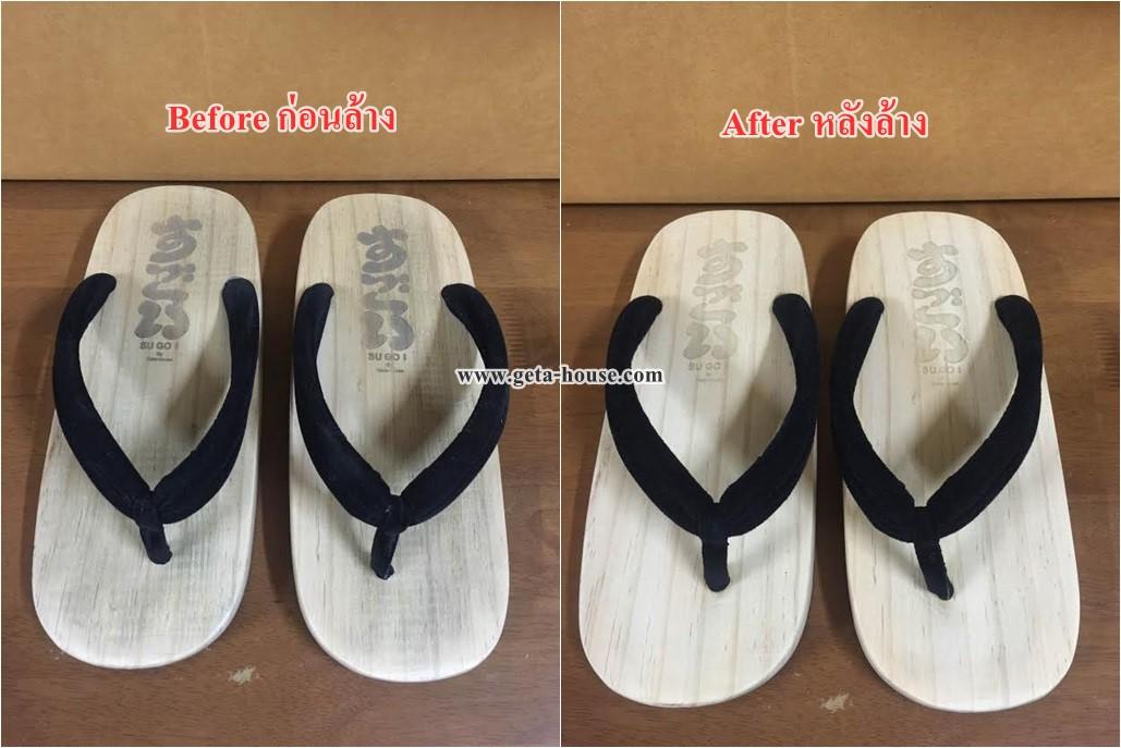 วิธีรักษารองเท้าเกี๊ยะญี่ปุ่น