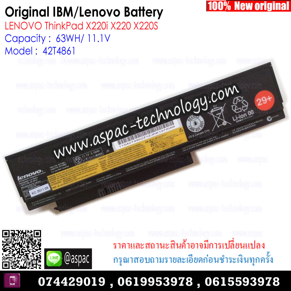 Original Battery 42T4861 / 63WH / 11.1V For LENOVO THINKPAD X220 X220i X220S
