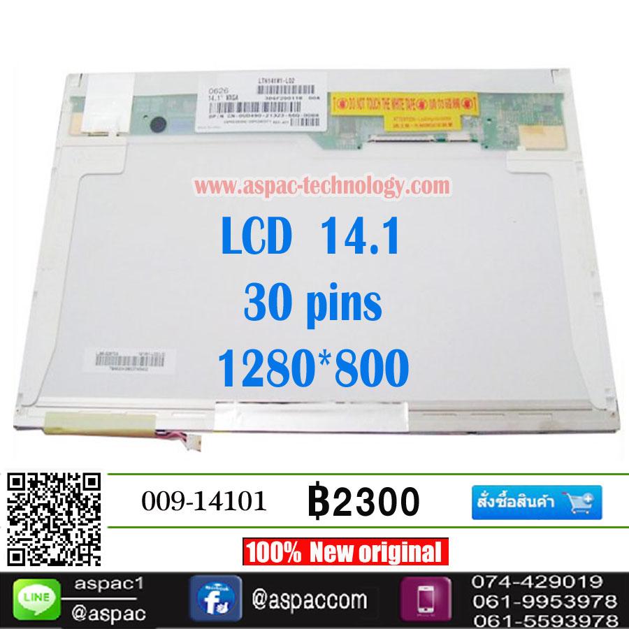 "LCD Screen 14.1"" Widescreen 30 PIN (ใส่ได้กับทุกรุ่น)"