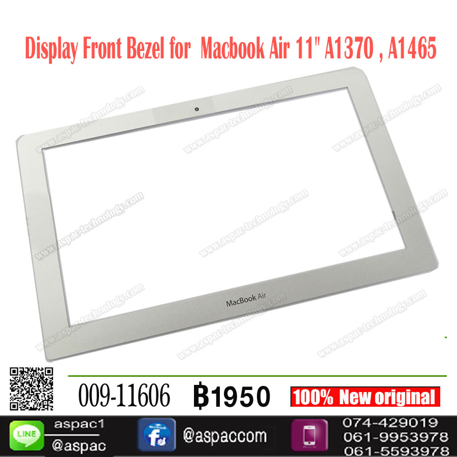 """Display Front Bezel for Macbook Air 11"""" A1370 , A1465"""