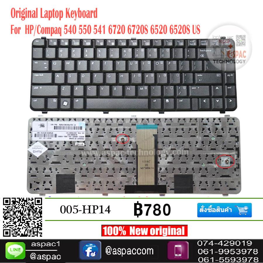Keyboard HP/Compaq 540 550 541 6720 6720S 6520 6520S US