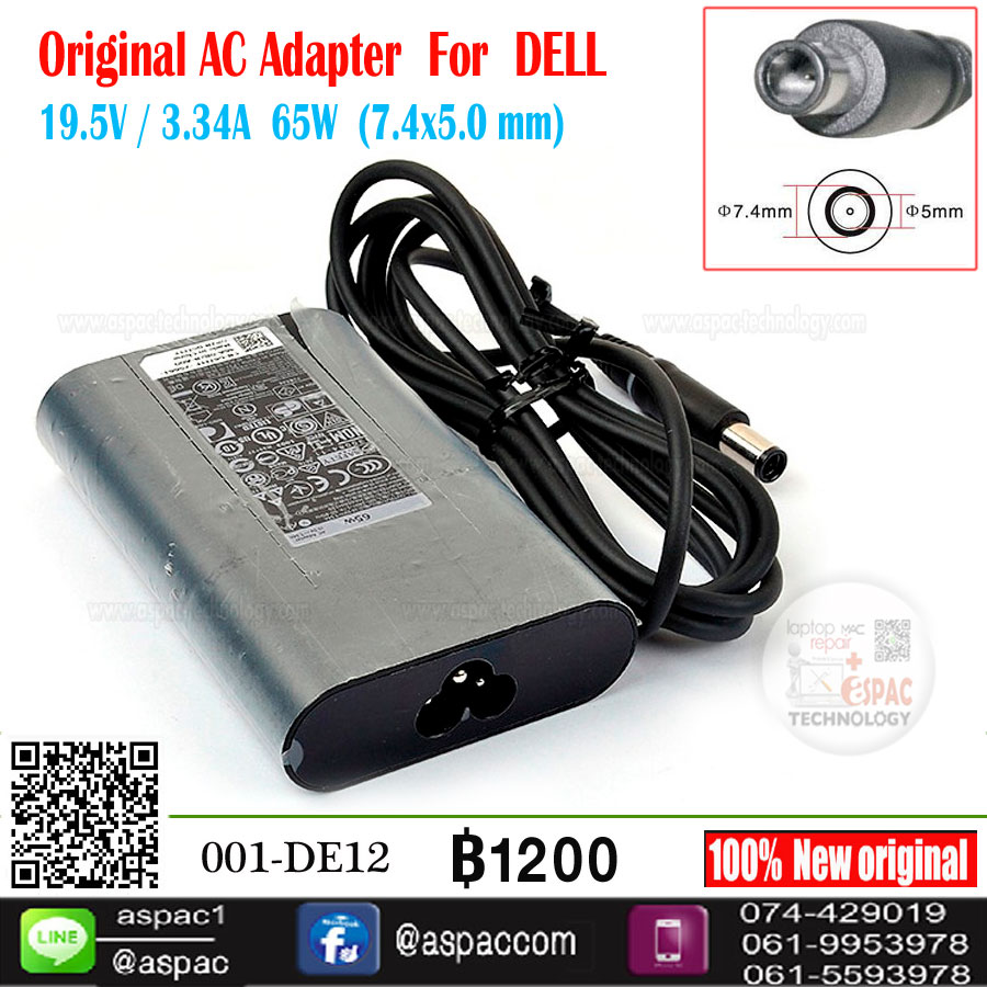 Original AC Adapter For DELL 19.5V / 3.34A 65W (7.4x5.0 mm)