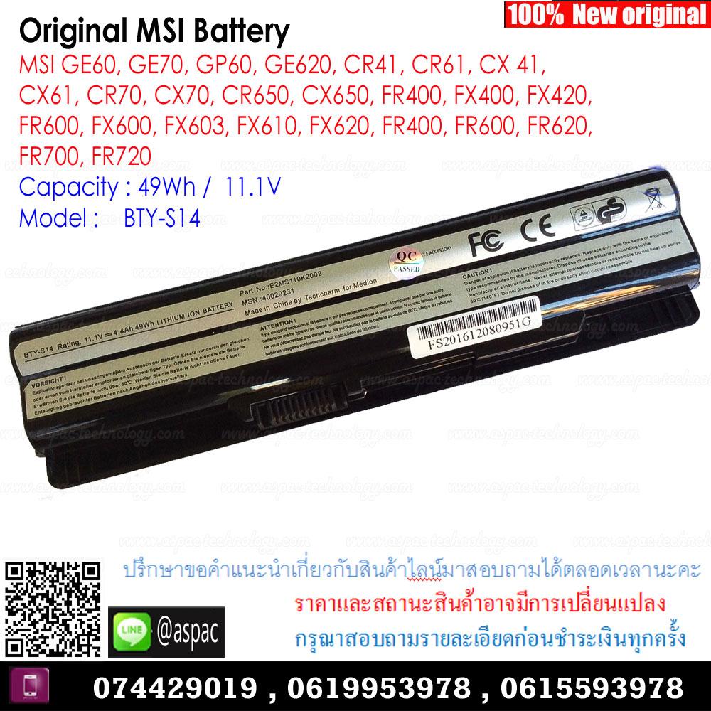 Original Battery BTY-S14 / 49Wh / 11.1V For MSI GE60 GE70 CR650 FR700 FR600 BTY-S14