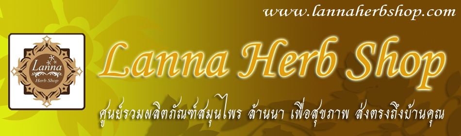 Lanna Herb Shop
