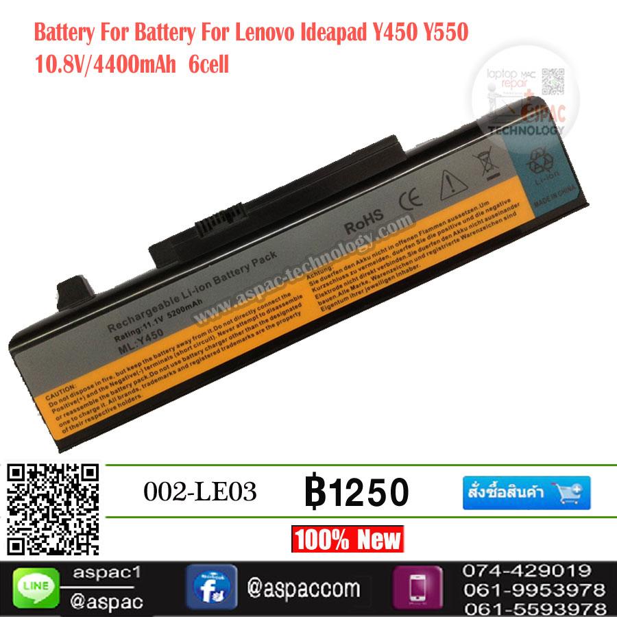 Battery For Lenovo Ideapad Y450 Y550