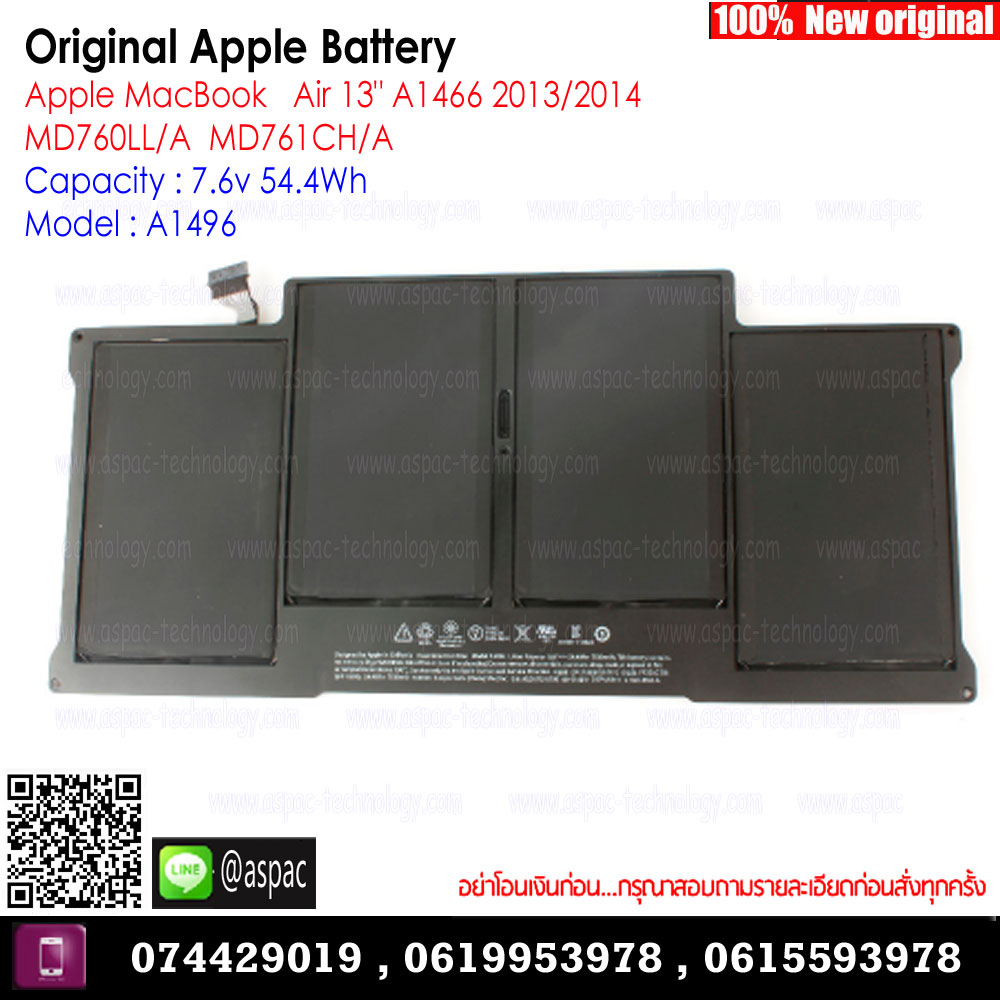 Original Battery A1496 7.6v 54.4wh For Apple MacBook AIR 13.3 A1466 MD760 MD761 2013-2014