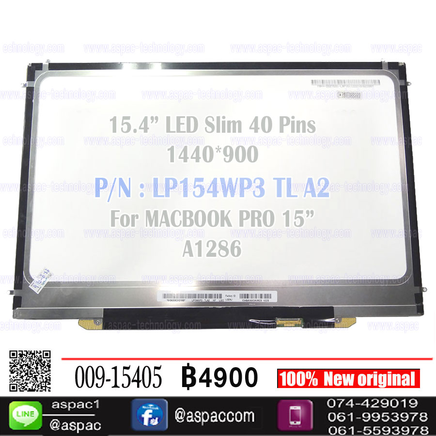 "LED 15.4"" 1440x900 40 PIN for MacBook Pro Unibody A1286"