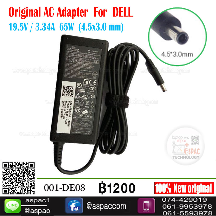 Original AC Adapter For DELL 19.5V / 3.34A 65W (4.5x3.0 mm)