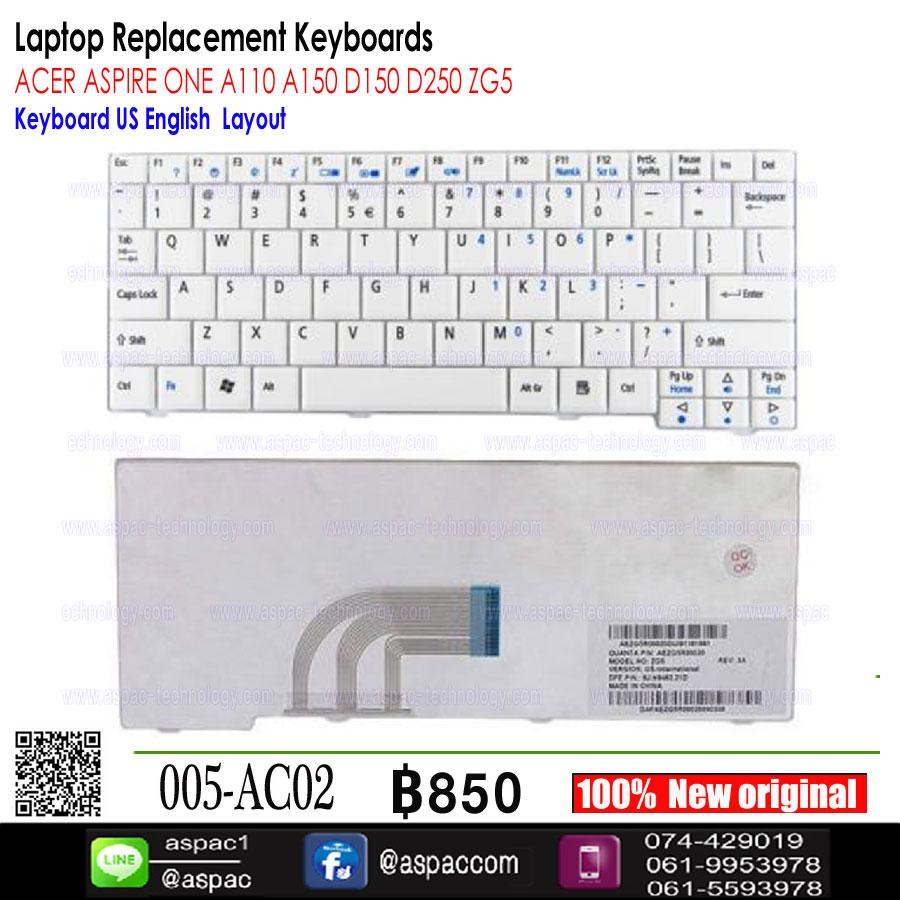 Keyboard ACER ASPIRE ONE A110 A150 D150 D250 ZG5