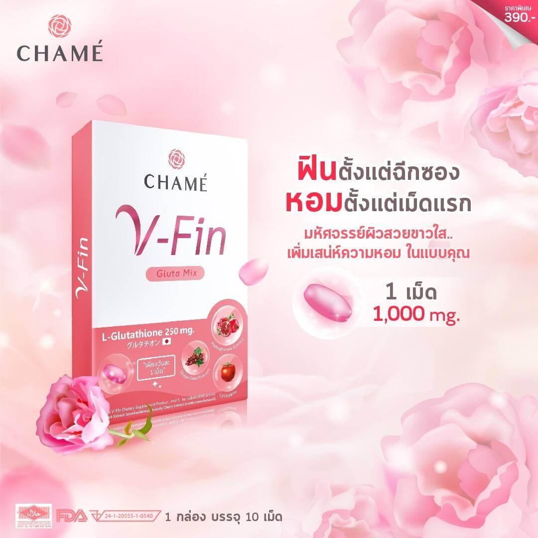 V-Fin chame, V-Fin Gluta mix