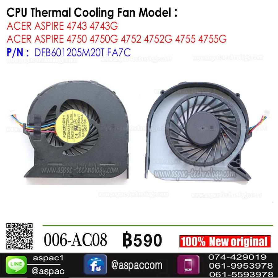 Fan Cooler For ACER ASPIRE 4743 4743G 4750 4750G 4752 4752G 4755 4755G