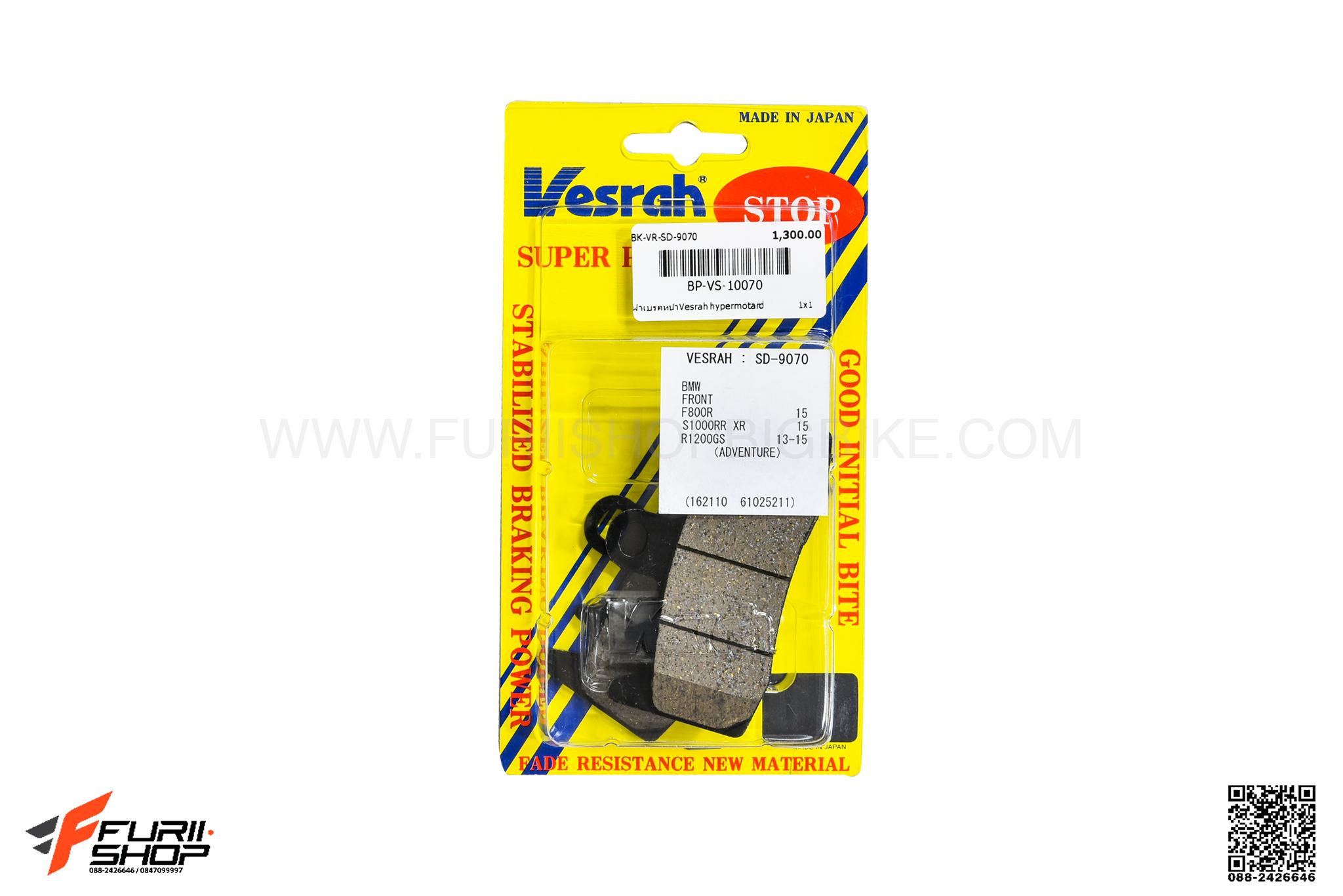 ผ้าเบรกหน้า VESRAH SD FOR BMW R1200GS (2014)