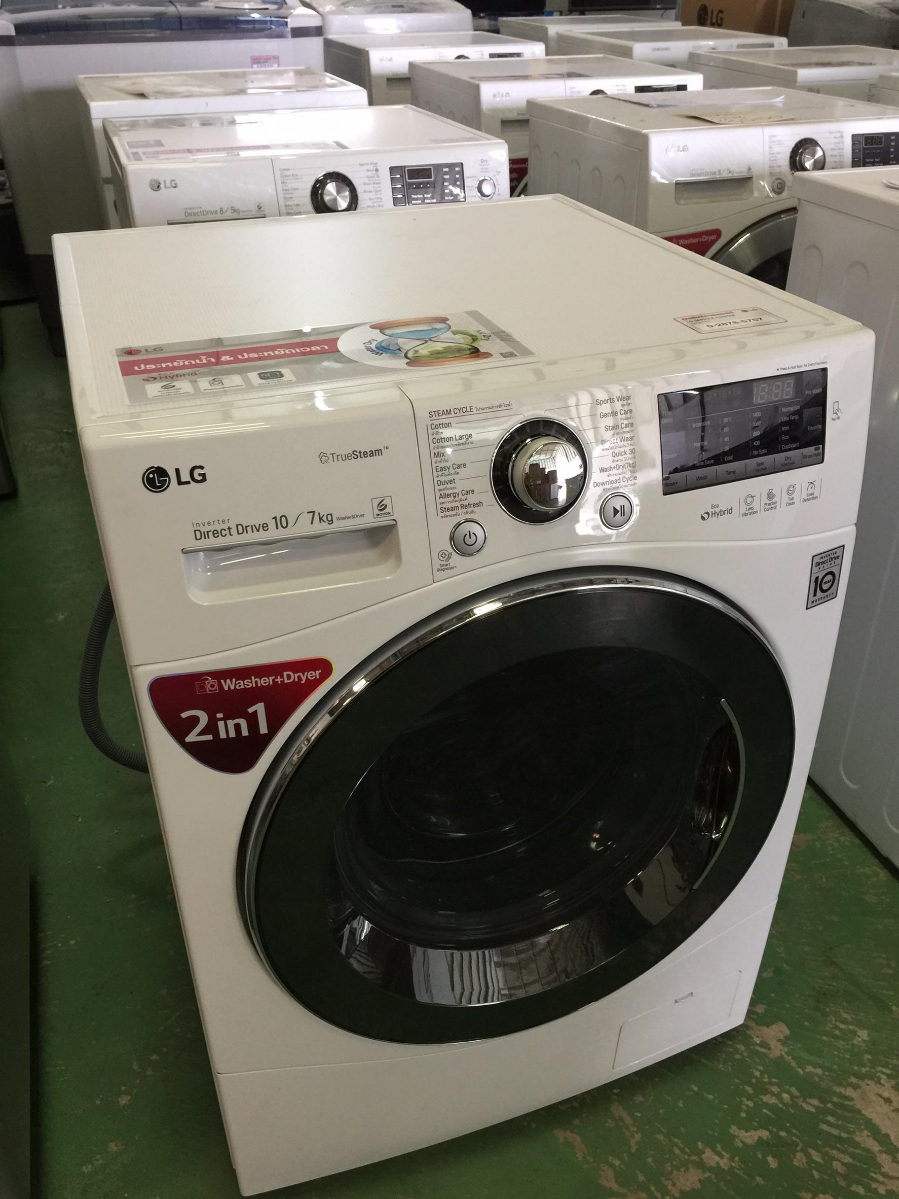 เครื่องซักผ้าฝาหน้าระบบ Eco Hybrid Dry ความจุ ซัก 10 อบ 7 กก. รุ่นF1410HPRW