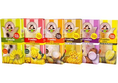 ข้าวต้มมัด ตรา แม่นภา (ไส้กล้วย,ไส้เผือก,ไส้มะม่วง,ไส้ถั่ว,ไส้ลำไย,ไส้ทุเรียน)**