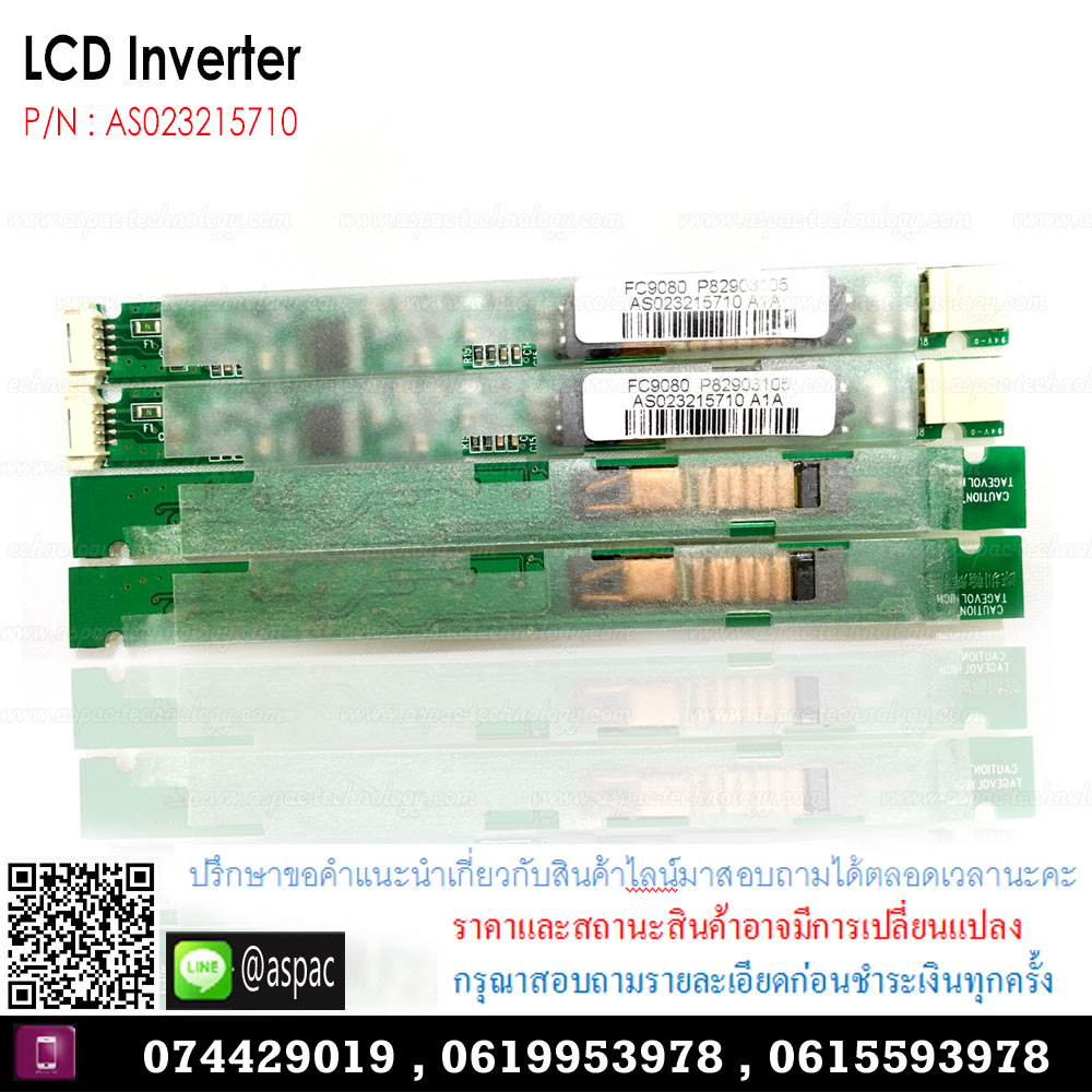 LCD Inverter P/N: AS023215710 A1A for Acer ,Toshiba ,HP Compaq