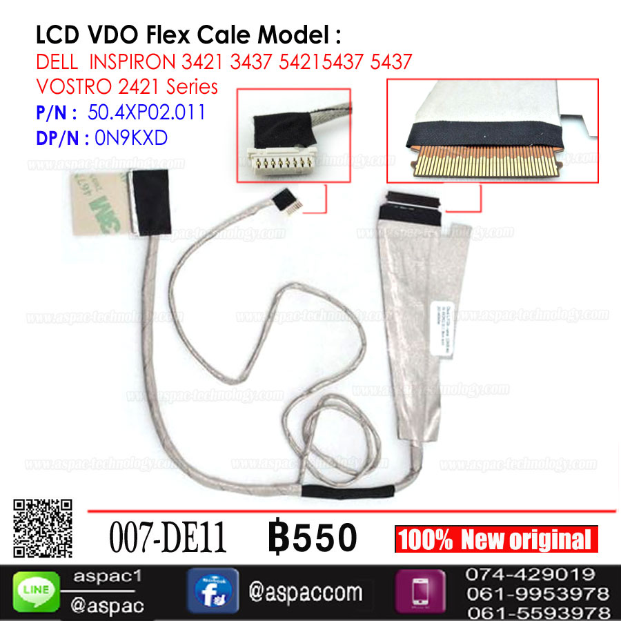 LCD Cable for DELL INSPIRON 3421 3437 5421 5437 5437 VOSTRO 2421 Series P/N : 50.4XP02.011 DP/N : 0N9KXD