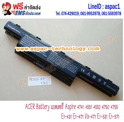 ACER Battery แบตเตอรี่ Aspire 4741 4551 4552 4750 4755 E1-431 E1-471 V3-471 E1-531 E1-571