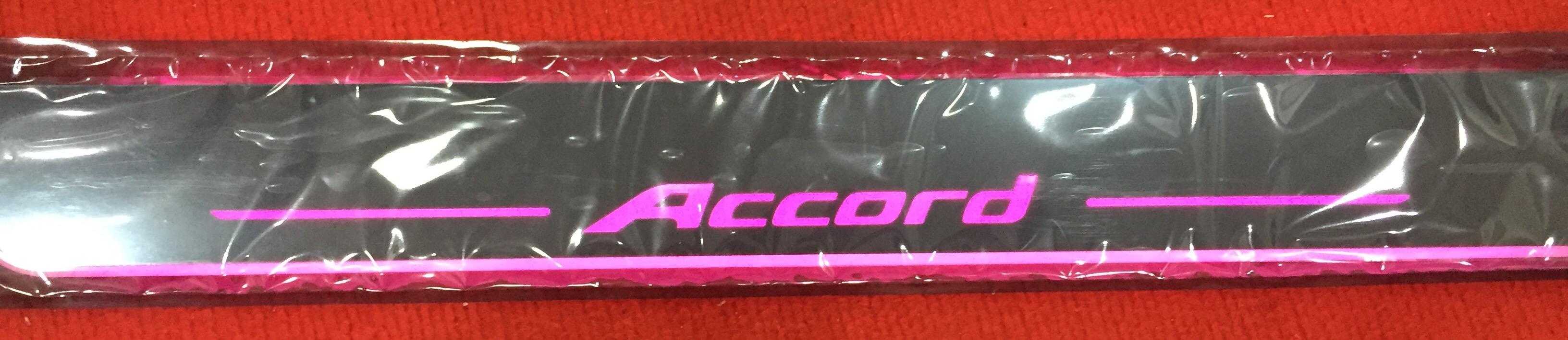 LED sill scuff plate- Accord