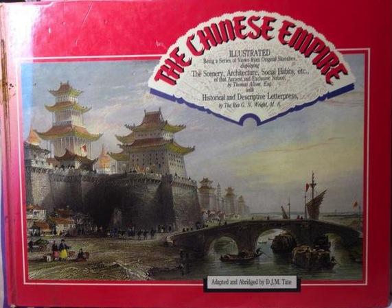 THE CHINESE EMPIRE. อาณาจักรจีน