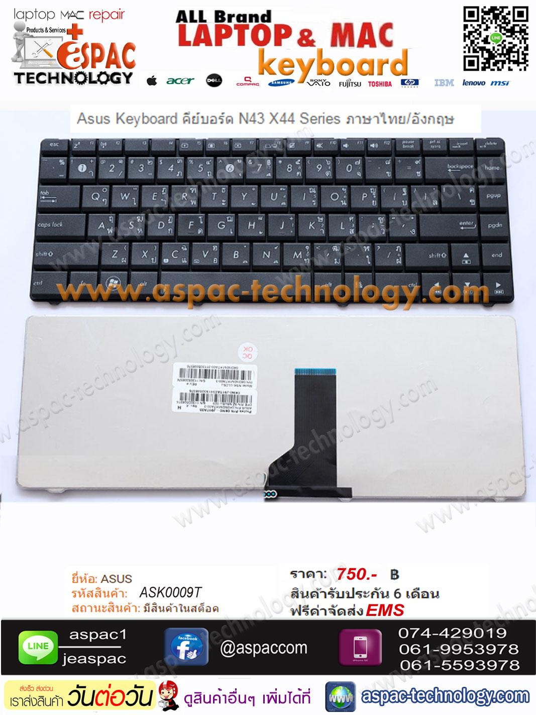 Asus Keyboard คีย์บอร์ด N43 X44 Series ภาษาไทย/อังกฤษ