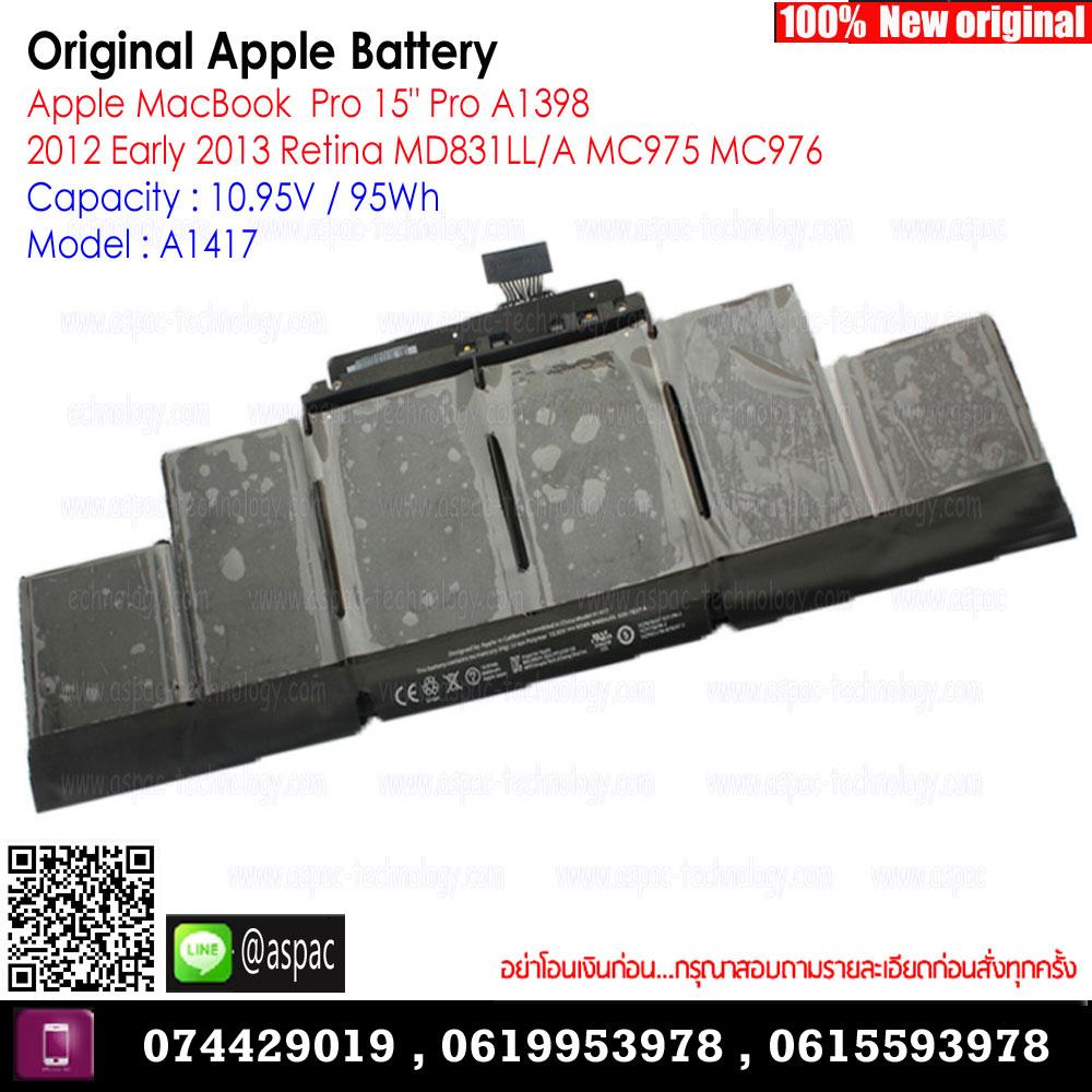 "Original Battery A1417 10.95V / 95Wh For Apple MacBookPro 15"" A1398 2012 Early 2013 Retina MD831LL/A MC975 MC976"