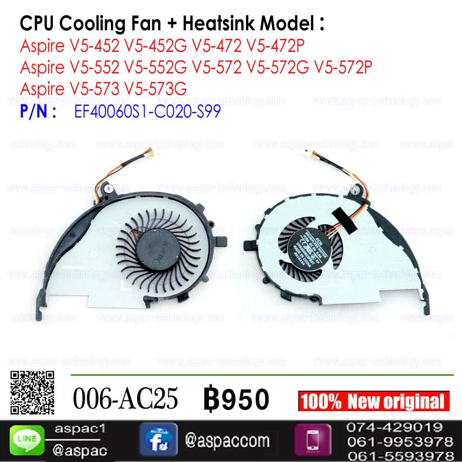 FAN CPU For Aspire V5-452 V5-452G V5-472 V5-472P V5-552 V5-552G V5-572 V5-572G V5-572P V5-573 V5-573G