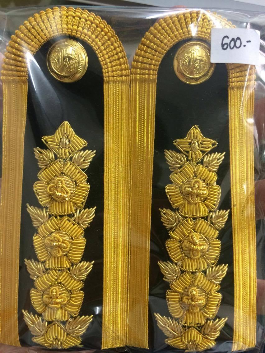 อินทรธนูไปรษณีย์ไทยชุดขาว ระดับ5-6