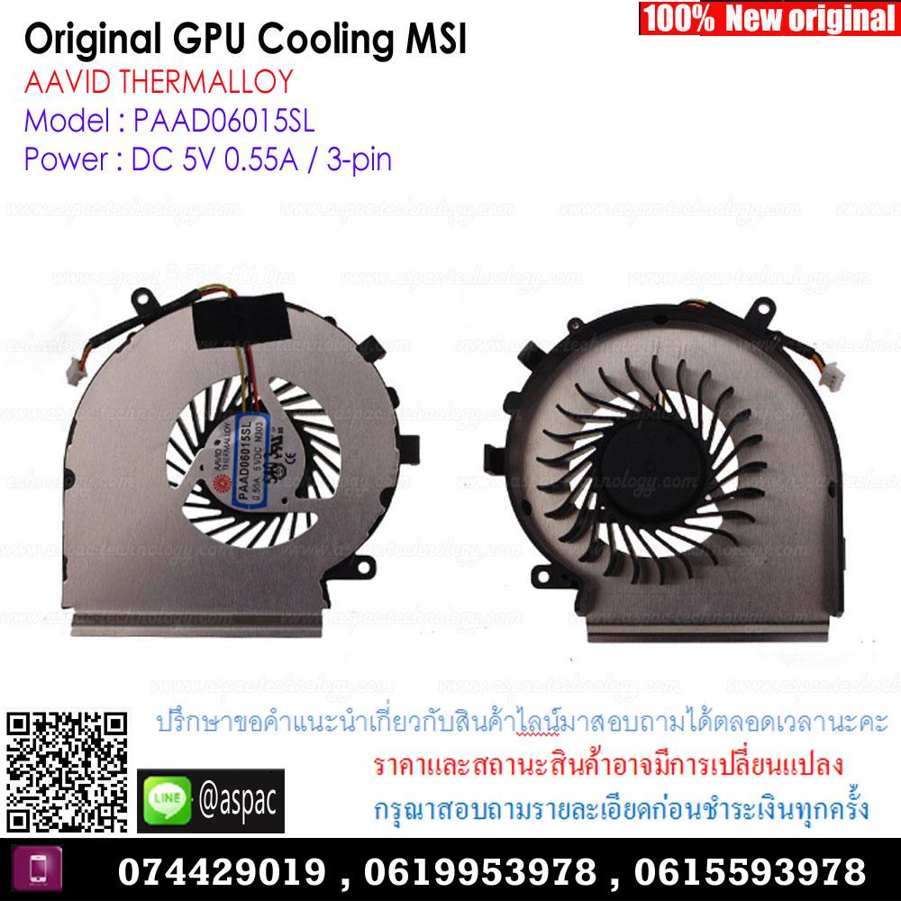 Original Fan GPU Fan For MSI GE72 GE62 PE60 PE70 GL62 GL72 2QD 2QE 2QF AAVID PAAD06015SL 0.55A 5VDC
