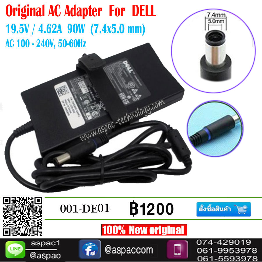 Original AC Adapter Slim For DELL 19.5V / 4.62A 90W (7.4x5.0 mm)