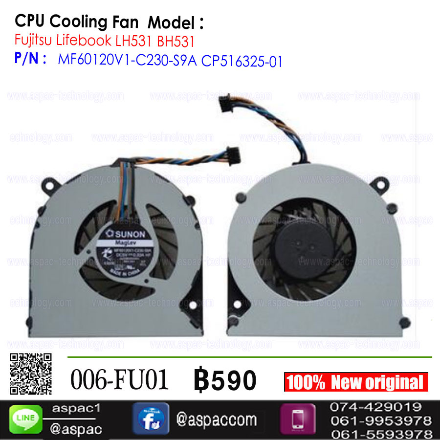 Fan CPU For Fujitsu Lifebook LH531 BH531