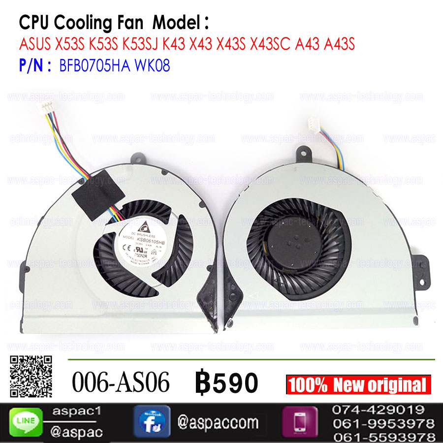 Fan CPU For ASUS X53S K53S K53SJ K43 X43 X43S X43SC A43 A43S